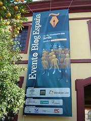 Foto de la Banderola de bienvenida a EBE 06