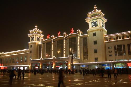 Beijing Train Station 2
