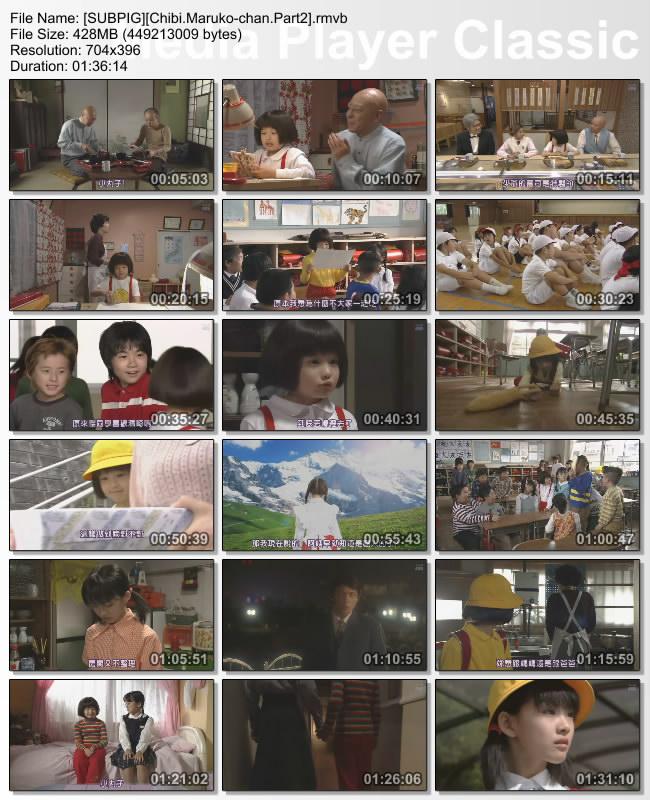 [SUBPIG][Chibi.Maruko-chan.Part2]