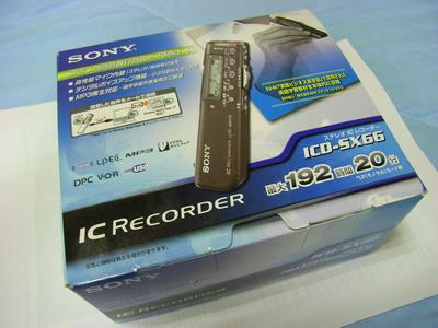 ICD-SX66-01
