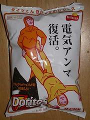 doritos japan