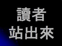 Screenshot - 2006_11_27 , 下午 05_34_40 (by tenz1225)