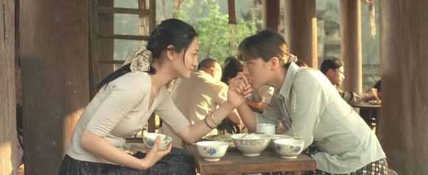 Chinese lesbian movie 14