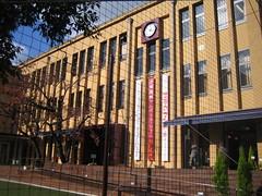 Kyoto International Manga Museum Building