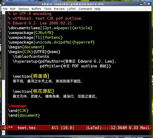 emacs-unicode-2-xft
