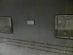 Displaypanel-empty