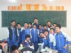 Class 5 Picture