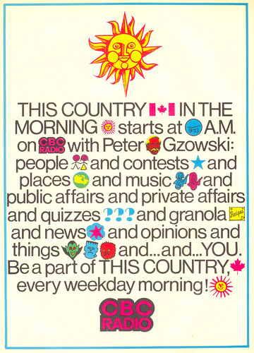 Vintage Ad #77: This Country In The Morning