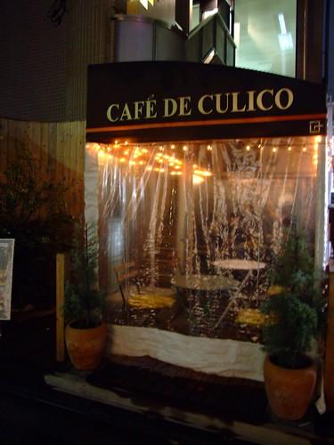 Café culico class=