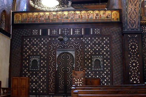 Carved screen, Hanging Church