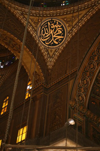 Interior Detail, Mohmmed Ali Mosque