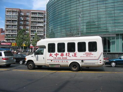 大中華捷運