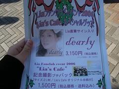Lia Fanclub event 2006
