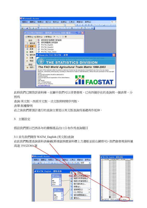MATRIX流程_Page_2