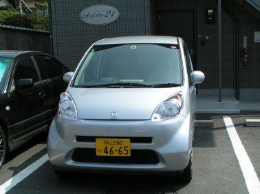 Honda Life 2