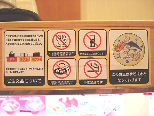 JAPAN 384
