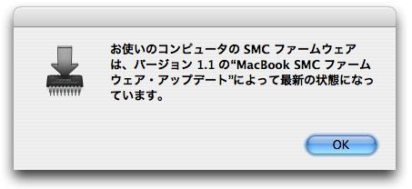 MacBook Firmware