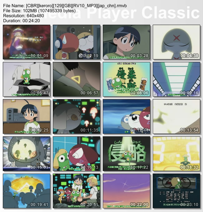 [CBR][keroro][129][GB][RV10_MP3][jap_chn]