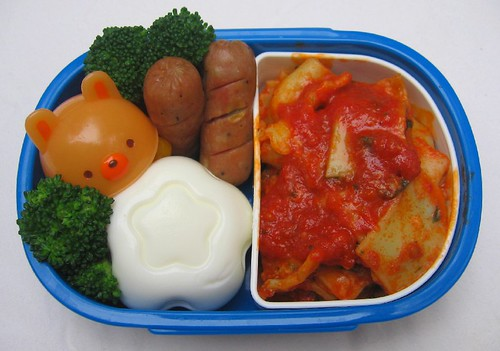 Ravioli lunch for toddler お弁当