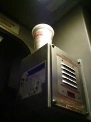 Precarious spot for a coffee