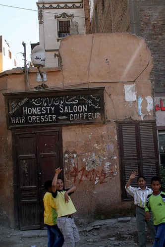 Honesty Saloon