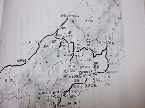 奧の細道をゆく書中的地圖