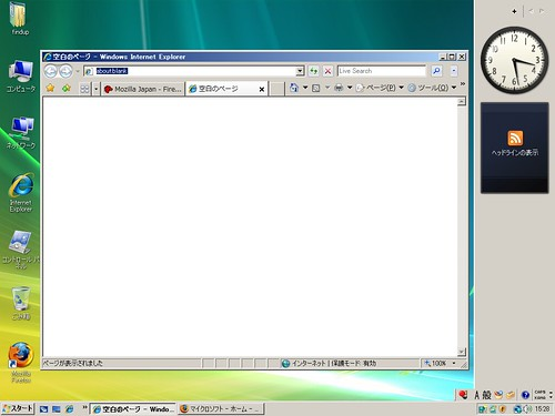 windows_vista_classic