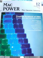 Article SOZ, MacPower
