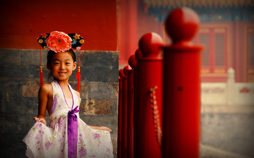 At the Forbidden Palace (by Penelope's Loom)