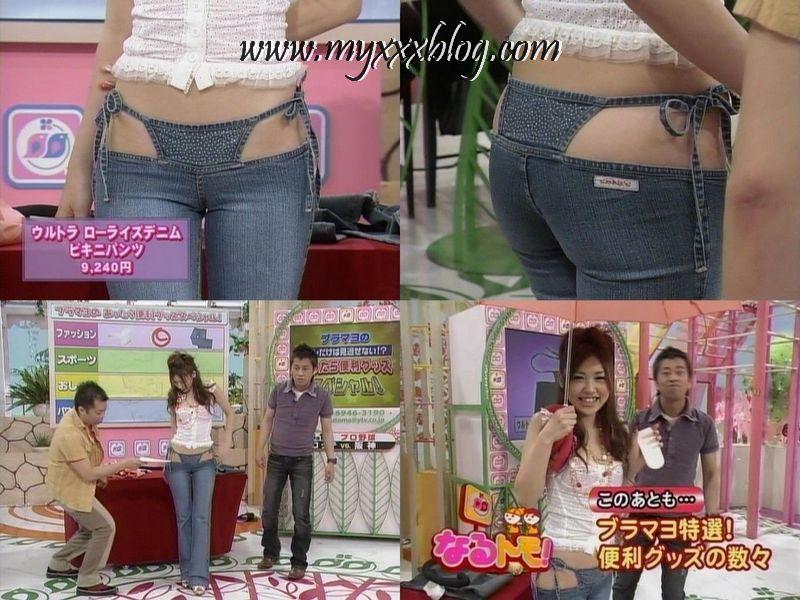 jeansjapan