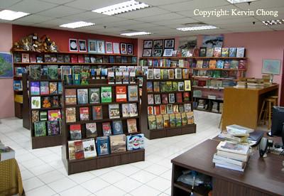 Bookstore01