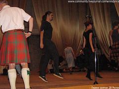 MK_scotland19