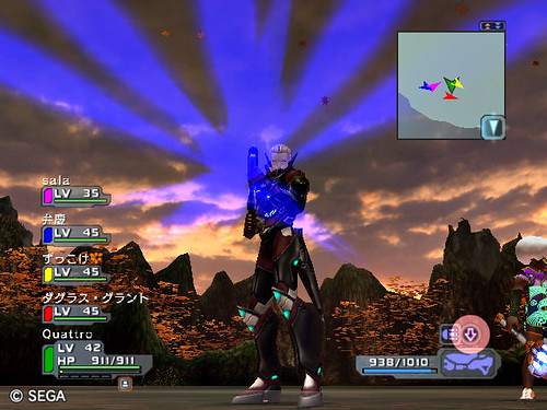 PSU - Phantasy Star Universe Screen Shot