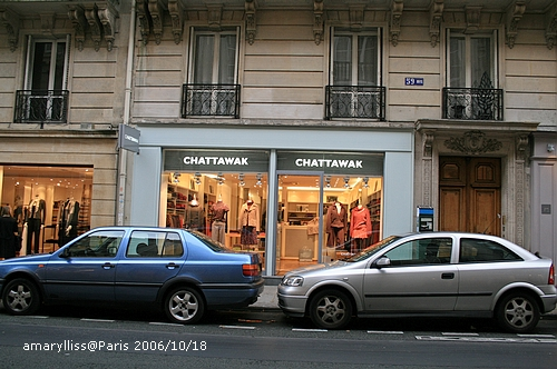 [Paris 2006] Walk(6e) Rue Bonaparte @amarylliss。艾瑪[隨處走走]