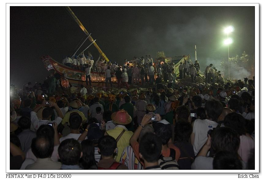 東港王船祭典