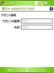 http://static.flickr.com/110/275793071_dcfd11b8ee_o.jpg