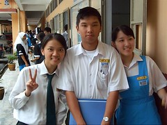 F3 classmates