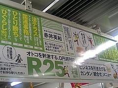 Ad11020604