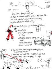 Sarah's Christmas wish list 2006
