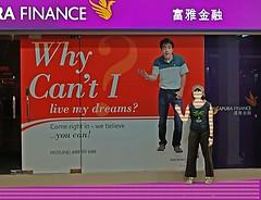 financing dreams