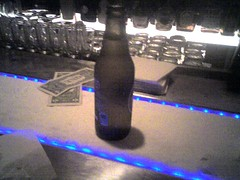 Vlada's cooling bar.
