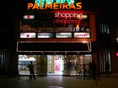 Centro Comercial Palmeiras Shopping - entrada traseira