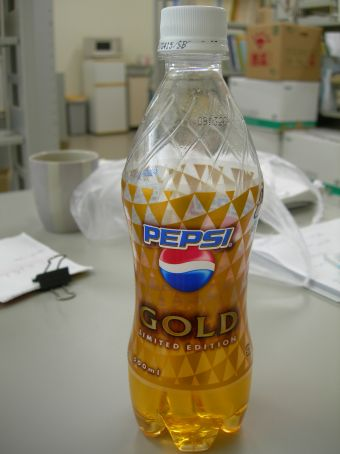 Pepsi Colq Gold Limited edition