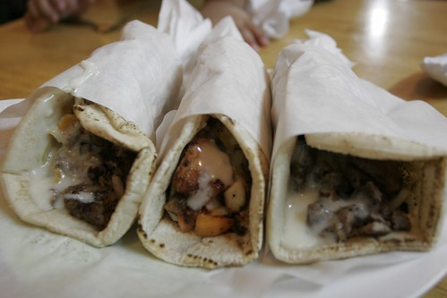 Shawarma Center - 4