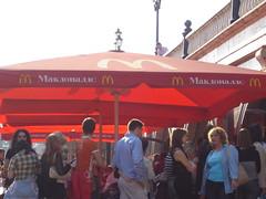 McDonalds Queue