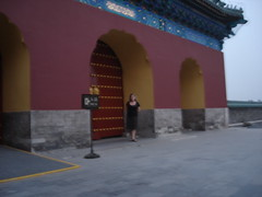 Palace of Heaven3