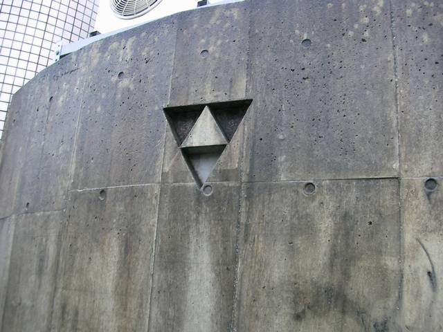 Triforce...?