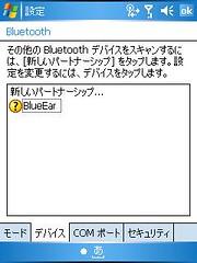 http://static.flickr.com/111/269839730_084575523f_o.jpg