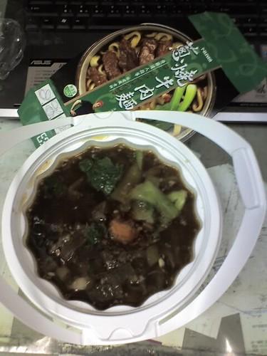 7-11牛肉麵