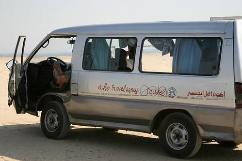 Our Wonderfully Ghetto Bus